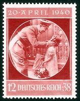 DR Nazi 3rd Reich Rare WW2 Stamp Hitler Uniform with Litlle Girl Fuhrer Birthday