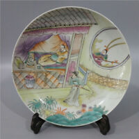 Chinese Old Marked Famille Rose Colored Character Story Pattern Porcelain Plate