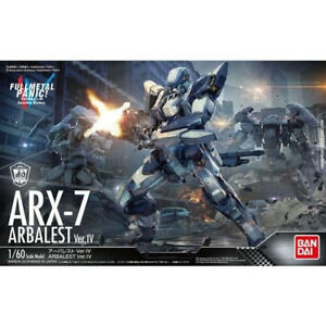 Full Metal Panic! Invisible Victory Arbalest Ver.IV Plastic Model 1/60 Bandai***