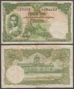 Thailand, 20 Baht, ND (1953), VF++, P-77