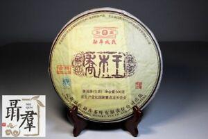"""Mengku puer tea factory sheng green pu er 2012 Qiao Mu Wang """"Король Цяому"""" 500g"""