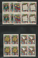 "Venezuela: 1972; flags of american and arms Venezuela ""Venezuela in Ame...VE635"