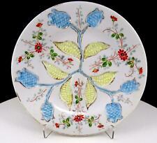 """OLD PARIS ANTIQUE ENAMEL TEXTURED BLUE & YELLOW CORN FLOWERS DESIGN 7 1/4"""" PLATE"""