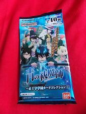 BLUE EXORCIST Ao no / TRADING CARDS / 10 cards pack BANDAI / UK DESPATCH