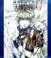Kaori Yuki Illustrations - ANGEL SANCTUARY ANGEL CAGE /Japanese Anime ArtBook