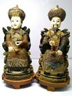 """Chinese  Man & Woman Large  Statues 9.25"""" Imperial Nobility"""
