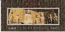 1993 China Miniature Sheet SG 3867, Mint Never Hinged