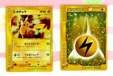 POKEMON CARD*2002 McDONALD'S MINIMUM PACK PROMO PIKACHU #010+LIGHTNING*JAPANESE