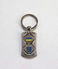 Ukraine Ukrainian Keychain Tryzub Trident Flag Rotating 360° Coat of Arms Metal