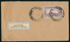Mayfairstamps Ethiopia 1952 Addis Abeba to US cover wwo1899