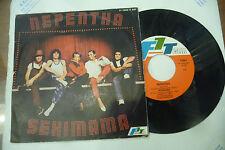 "NEPENTHA""SEXIMAMA-disco 45 giri F1TEAM 1979"" Italo Disco"