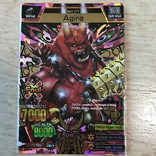 Strong Animal Kaiser Maximum (SAKM) Version 1 Ultra Rare Card - Agira