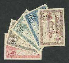 More details for portugal  arcos de valdevez 1920 full set 5, 10, 20, 30, 50 centavos banknotes