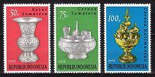 Indonesia - 1975 Copper art - Mi. 805-07 MNH