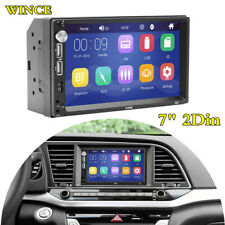 HD Touch Screen 7