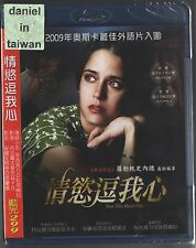 Tear this heart out (Mexico 2008) TAIWAN BLU RAY