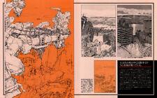 Manga Anime Akira UNPUBLISHED PAGES XXL Size One Piece Glossy Poster Art Print