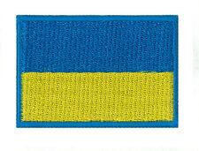 Écusson patche patch thermocollant UKRAINE petit 45 x 30 mm brodé