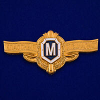 Russian AWARD - The mark enlisted personnel of the armed forces of Russia Master