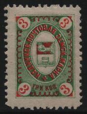 Russia - Zemstvo - Kadnikov - Schmidt # 14 / Chuchin # 12 - unused