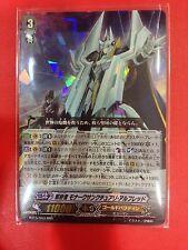 Cardfight!! Vanguard Japanese BT15/003 Liberator, Monarch Sanctuary Alfred RRR