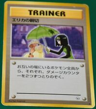 Japanese Erika's Kindness Trainer Gym Challenge Set Pokemon Cards Rares HP