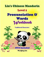 Chinese for Children-Complete Pronunciation with Related Words-Workbook w 1 DVD