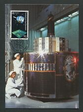 LIECHTENSTEIN MK 1991 EUROPA CEPT SATELLIT SPACE CARTE MAXIMUM CARD MC CM d2423