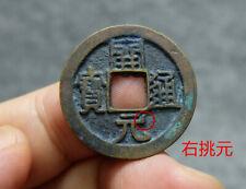 CHINA Tang (621 A.D.) Kai Yuan Tong Bao Genuine Chinese Ancient Coin #30246