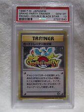 PSA 10 GEM MINT Japanese Grand Party Promo Pokemon Card Double Black Star    S35