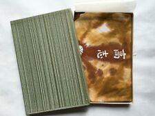 Vintage Japanese Large Cotton Furoshiki Shibori Tie-Dye Yellow & Brown: S