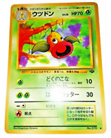 Pokemon Card - Japanese Weepinbell - (#070) Jungle Set Uncommon ***NM***
