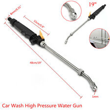 19 inch Car Metal Adjustable Washing High Pressure Power Spray Nozzle Water Gun