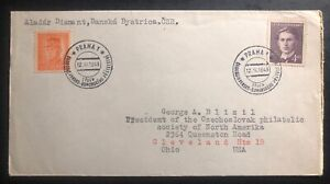 1949 Prague Czechoslovakia Cover To Cleveland OH USA Philatelic Exhibition Cance