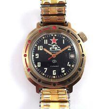 Vintage soviet VOSTOK Komandirskie 'TANK' watch USSR *US SELLER* #1445