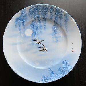 Antique Japanese Kutani Porcelain Plate Love Birds w Moonlit Sky Art SIGNED #2