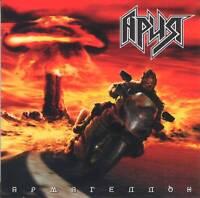 ARIA (АРИЯ) - ARMAGEDDON (2006) Russian Heavy Metal Kipelov CD Jewel Case+GIFT