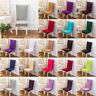 Spandex Stretch Wedding Banquet Chair Cover Party Decor Dining Room Seat Case