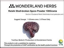 SHELL-BROKEN LINGZHI Duanwood Ganoderma Lucidum Reishi Spore Powder 3.55 Oz.