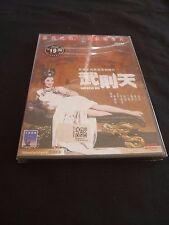 """1963 Li Li-Hua """" Empress Wu """" DVD Shaw Brothers Movie"""
