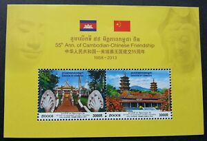 Cambodia China Joint Issue 55th Anniv Of Diplomatic 2013 Buddha Temple (ms) MNH