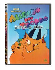 Allegro non troppo (1976) Bruno Bozzetto / DVD, NEW