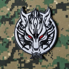 Fire Wolf Embroidered Hook Patch Militray Tactical Morale White Swat Ops Badge