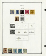 Nepal Stamps ca.1800's Lot of 11 Trial Color Proof Issues