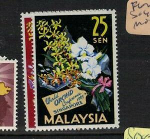 Malaysia Flowers SG 4-5 MOG (4eoy)