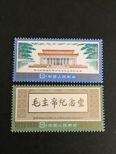 China Prc Stamps: 1977 J22 Memorial Hall Mao Zedong Mnh Og Complete Set of 2