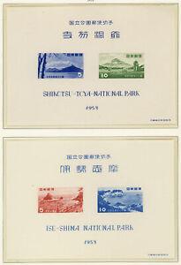 P515 JAPAN 1952 SHEET #37,38 MH*. CATALOG VALUE: 120 €.