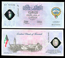 KUWAIT 1 DINAR POLYMER COMMEMORATIVE 2001 WITH FOLDER