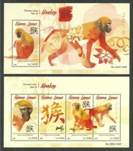 SIERRA LEONE 2015 CHINESE NEW YEAR OF THE MONKEY WILDLIFE SET OF 2 M/SHEETS MNH