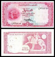 100 50 all UNC M EAST 250 Rial